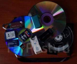Восстановление видео, аудио и фото с кассет, дисков и флешек.
