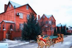 Дом с картинки. площадь дома 124кв.м., от частного лица (собственник)