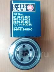 Фильтр масляный. Ford Laser, BHA3PF, BHA5PF, BHA5SF, BHA6RF, BHA7PF, BHA7RF, BHA8PF, BHA8SF, BHALPF, BHALSF Ford Telstar, GC6PF, GC8PF, GCEPF, GCFPF...