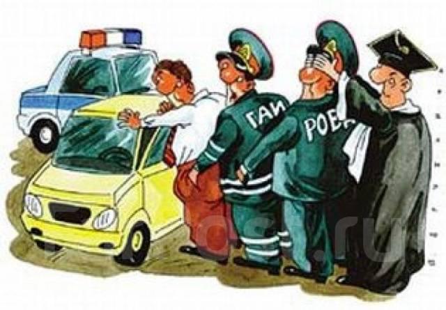 Авто помощь юриста консультации по защите прав потребителей Швейников улица