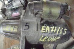 Стартер. Subaru Leone, AA2 Двигатель EA71