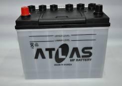 Аккумулятор. Atlas
