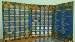 Набор ГВС 10 рублей 55 монеты в альбоме