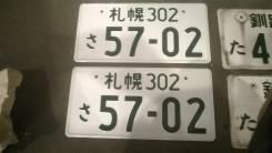Таблички под номера.