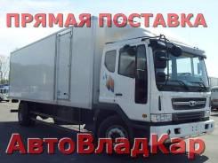 Daewoo Novus. Новый рефрижератор 10 тонн, аналог Hyundai HD 170, 11 051 куб. см., 10 000 кг.