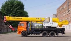 Ивановец КС-45717К-1Р. Автокран КС-45717К-1Р Ивановец, 11 740 куб. см., 25 000 кг., 31 м.
