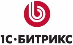 Создание интернет-магазина. 1С-битрикс