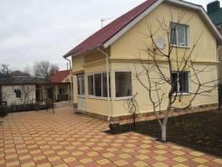 Дом с бассейном!. Анапа Станичная, р-н Алексеевка, площадь дома 105 кв.м., централизованный водопровод, электричество 15 кВт, отопление газ, от агент...