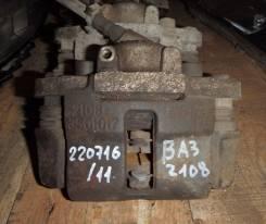 Суппорт тормозной. Лада: 2110, 2108, 21099, 2109, 2115 Двигатели: X20XEV, BAZ2110, BAZ2111, BAZ21114, BAZ21120, BAZ21124, BAZ415, BAZ11183, BAZ21083...