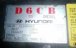 Двигатель. Hyundai HD Hyundai Universe Hyundai Aero Kia Granbird Двигатель D6CB