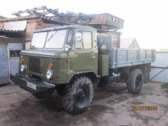 ГАЗ 66. ГАЗ66, 2 500 куб. см., 4 000 кг.