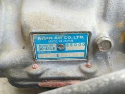 Автоматическая коробка переключения передач. Toyota Cresta, JZX90 Toyota Chaser, JZX90 Двигатель 1JZGTE