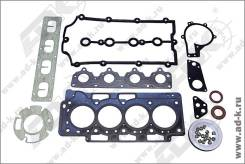 Набор прокладок для двигателя (полный комплект) CHERY Фора/Тиго 1.8/2,0