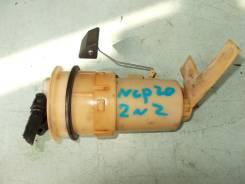 Топливный насос. Toyota Funcargo, NCP20 Двигатель 2NZFE