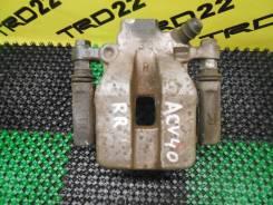 Суппорт тормозной. Toyota Camry, ACV40, ACV41, GSV40, AHV40 Двигатели: 1AZFE, 2AZFXE, 2AZFE, 2GRFE
