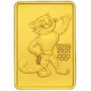 Золотая монета Сочи 50 рублей