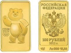 Золотая монета Сочи номинал 100 рублей