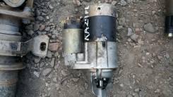 Стартер. Nissan Bassara, JNU30 Двигатель KA24DE