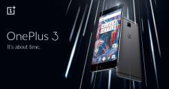 OnePlus 3. Новый
