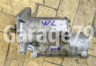 Стартер. Mazda MPV Двигатель WLT. Под заказ