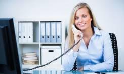 Менеджер по продажам рекламы. Требуется менеджер по работе с клиентами. Хабаровск, Центральный район