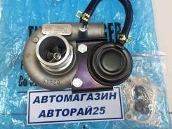 Турбина. Hyundai: ix35, Elantra, Tucson, Trajet, Santa Fe Kia Cerato Kia Sportage Kia X-Trek Kia Carens Двигатели: D4EA, D4BB, D4BH. Под заказ