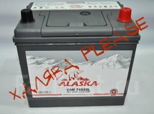 Alaska. 65 А.ч., левое крепление, производство Корея