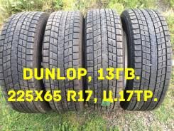 Dunlop Winter Maxx SJ8. Зимние, без шипов, 2013 год, износ: 20%, 4 шт