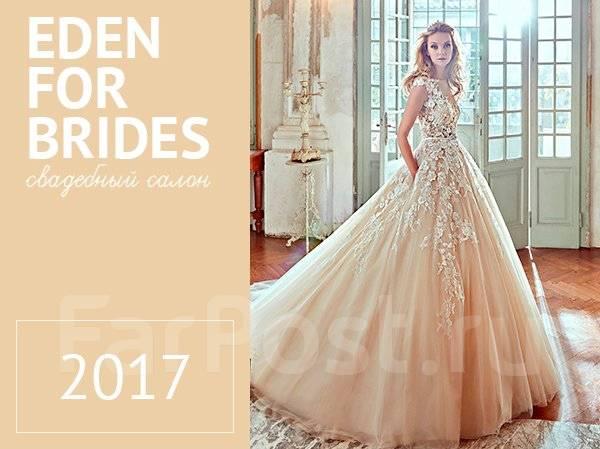 Итальянские свадебные платья 2017