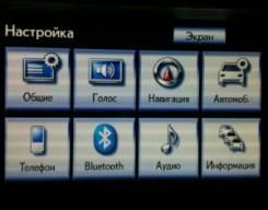 Toyota русификация монитора 2013-2014