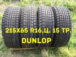 Dunlop DSX. Зимние, без шипов, 2006 год, износ: 20%, 4 шт