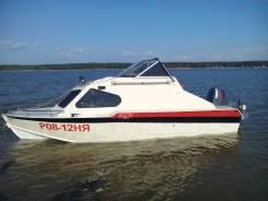 Прогресс-4. Год: 1978 год, длина 5,00м., двигатель подвесной, 55,00л.с., бензин