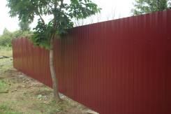 Заборы и изгороди.