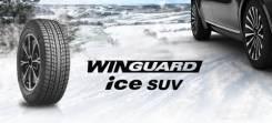 Nexen Winguard Ice. Зимние, без шипов, 2015 год, без износа, 4 шт