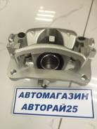 Суппорт новый RL 47750-60110