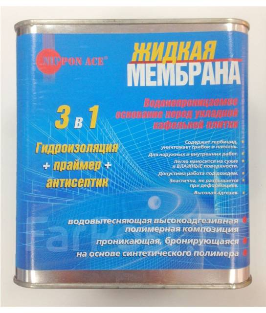 Эластичная гидроизоляция при минусовой температуре технические условия на строительный герметик