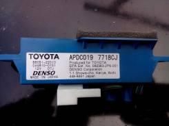 Ионизатор. Lexus: IS350, LS460L, IS250C, LS600h, IS250, IS F, GS350, IS350C, GS460, GS450h, GS430, LS460 Toyota: Previa, Reiz, Crown, Crown Majesta, T...