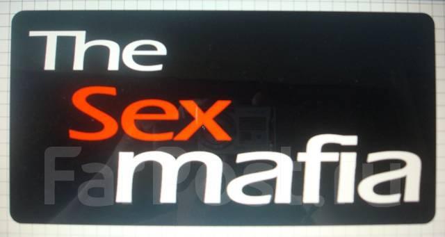 Секс табличка