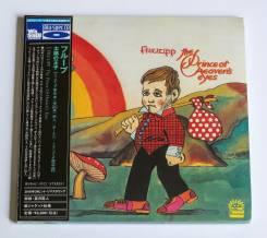 Fruupp / The Prince Of Heaven's Eyes Japan Mini LP CD