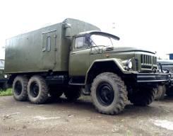ЗИЛ 131. Продам ЗИЛ-131 КУНГ, с хранения, 6 000 куб. см., 5 000 кг. Под заказ