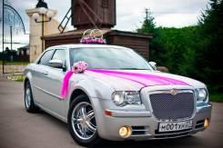 Аренда Chrysler 300C
