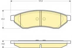 Колодки тормозные задние chevrolet epica 05-/evanda 02-/magnus 99