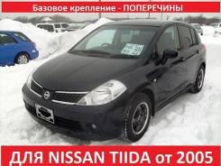 Дуги багажника. Nissan Tiida Latio Nissan Tiida