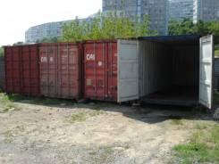 Сдам под склад 20 фут и 10фут контейнера в Ленинском районе. 15 кв.м., улица Трансформаторная 19, р-н 64, 71 микрорайоны