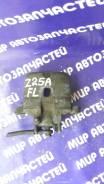 Суппорт тормозной. Mitsubishi Colt, Z25A