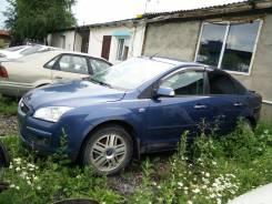 Ford Focus. QQDB 7Y89154