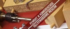 Реставрация мебели: ремонт шкафа купе. замена роликов и направляющих