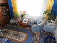 Продается шлакоблочный дом в п. Пограничный. П.Пограничный, р-н Елизовский, площадь дома 65 кв.м., централизованный водопровод, отопление централизов...