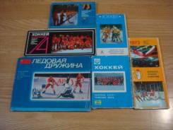 Шесть наборов открыток Сборная СССР по хоккею - 138 открыток. Оригинал