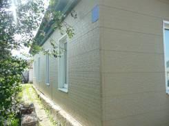 Продам просторный дом для большой семьи. Лазо, р-н Екатериновка, площадь дома 100 кв.м., централизованный водопровод, электричество 15 кВт, отопление...
